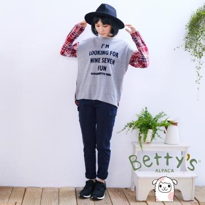 betty's貝蒂思 素色百搭小直筒長褲(藍色)