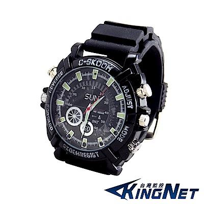 【kingNet】1080P偽裝防水橡膠帶手錶-8G夜視微型攝影機