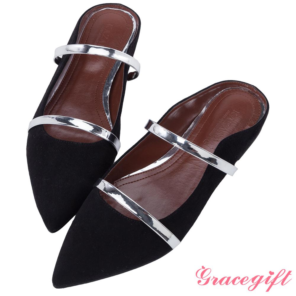 Grace gift-金屬雙帶尖頭平底穆勒鞋 黑