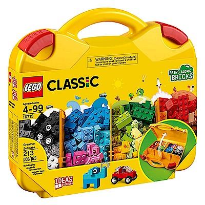 LEGO樂高 經典系列 10713 創意手提箱