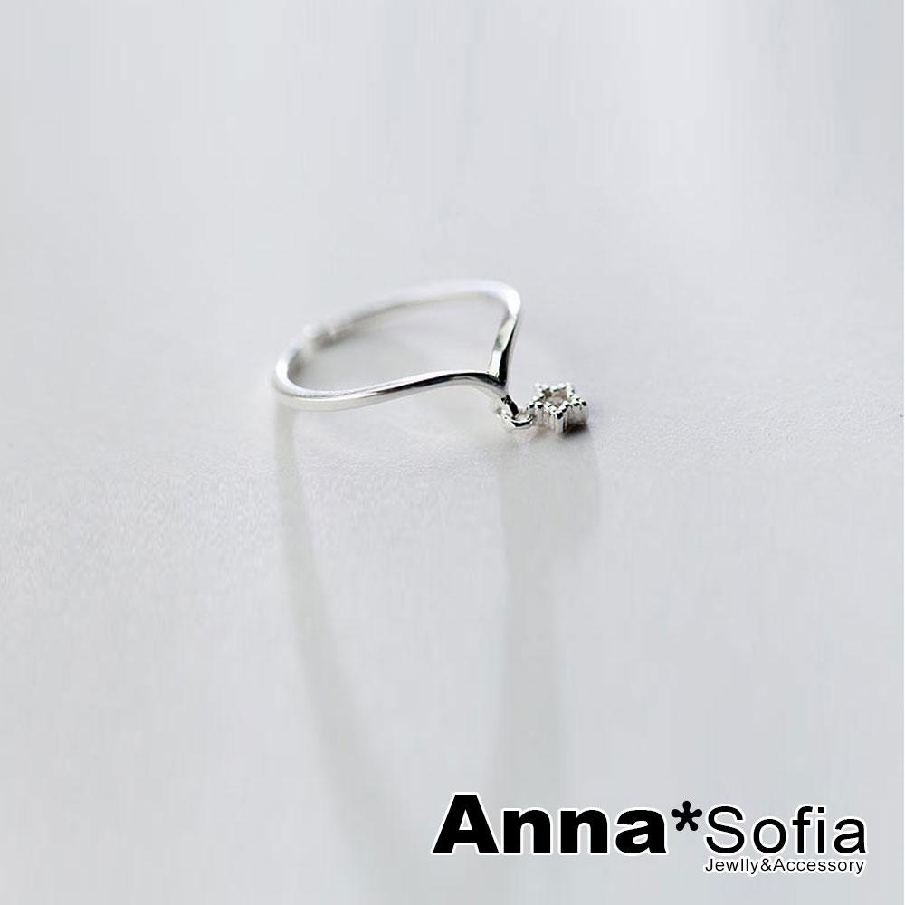 【3件5折】AnnaSofia V型垂小星 925純銀開口戒指尾戒