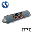 HP惠普 F770 雙錄旗艦150度超廣角後視鏡行車記錄器-急速配
