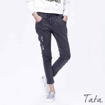 鬆緊腰繫帶刷破牛仔褲-TATA