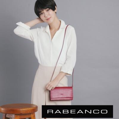 RABEANCO-迷時尚系列多夾層小方包-紅