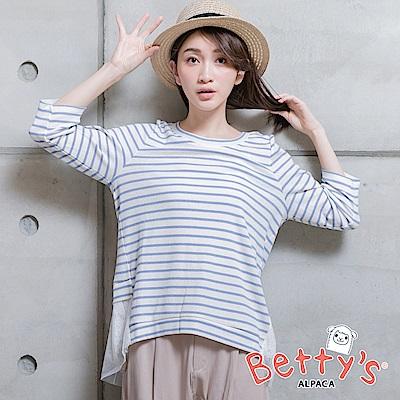 betty's貝蒂思 下擺拼接蕾絲紗網條紋針織線衫(白色)