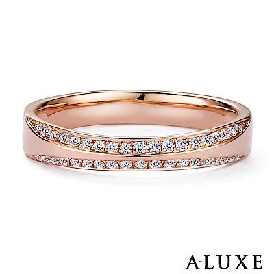 A-LUXE 亞立詩 18K玫瑰金 立體造型鑽石女戒
