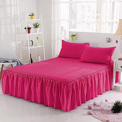 HUEI生活提案 韓系玩色三件式枕套床罩組 特大 桃紅