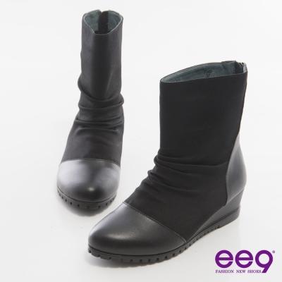 ee9 完美時尚~經典異材質拼接素面造型拉鏈短靴*黑色