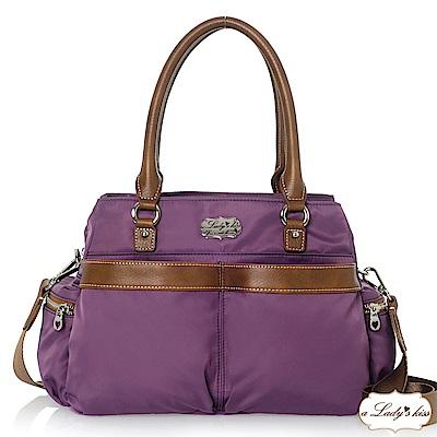 a Lady 's真皮 經典滾邊雙袋多隔層三用包(紫羅蘭)