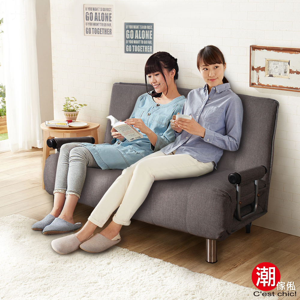 C est Chic-Herb香草天籟沙發床-幅120cm-Grey