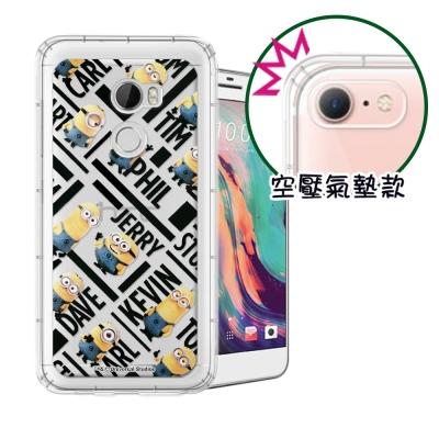 正版Minions小小兵 HTC One X10 5.5吋 空壓安全手機殼(黑字...