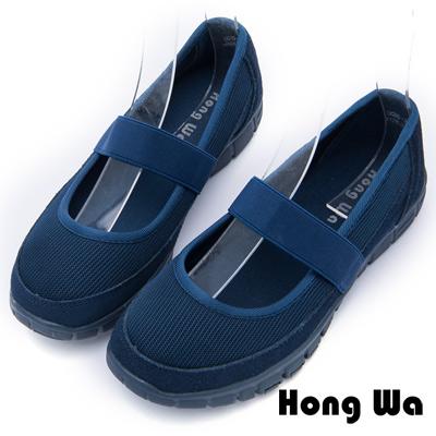 2.Maa - 休閒運動牛麂皮鬆緊帶便鞋 - 藍
