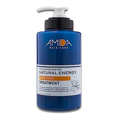 Amida 蜜拉保濕護髮素 1000ml