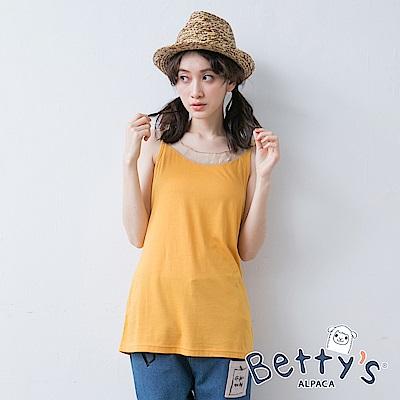 betty's貝蒂思 簡約素色背心(深黃)