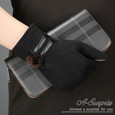 A-Surpriz 兔毛球仿皮革精梳棉觸控手套(黑)