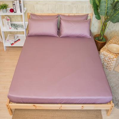 台灣製素色純棉床包枕套三件組-加大