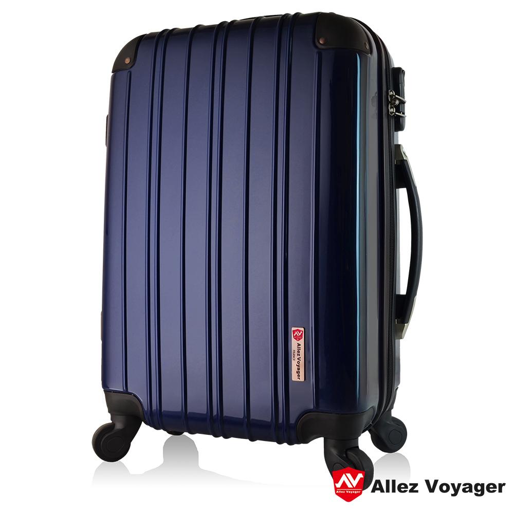 法國奧莉薇閣 旅遊精靈24吋PC輕量行李箱/旅行箱(寶石藍)