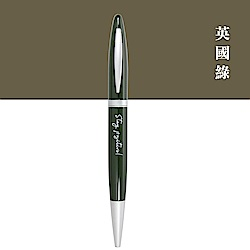 (含刻字)ARTEX life開心原子筆-StayPositive