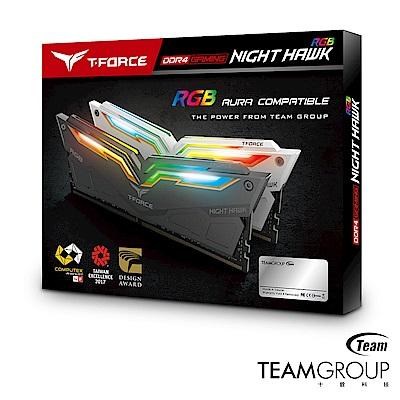 Team十銓 Night Hawk RGB黑色 DDR4-3200 16GB(8GB*2)