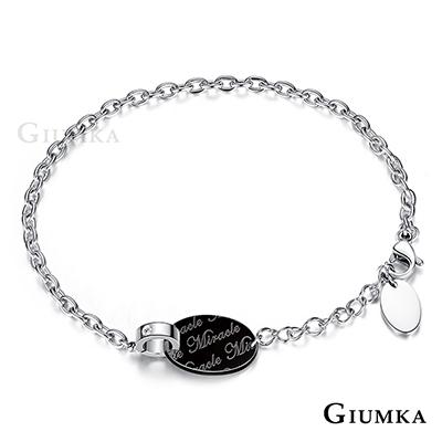GIUMKA Miracle 橢圓墜手鍊 珠寶白鋼-黑色