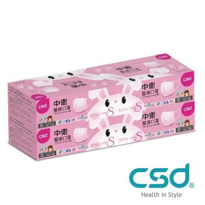 中衛 醫療口罩S-兒童款粉小兔4盒入(兒童口罩 30片/盒)