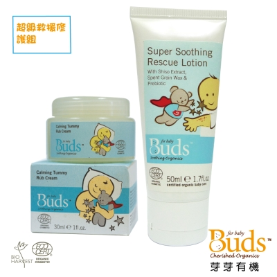 Buds 芽芽有機 超值救援修護組-日安系列-超級舒緩救援霜+舒緩按摩霜