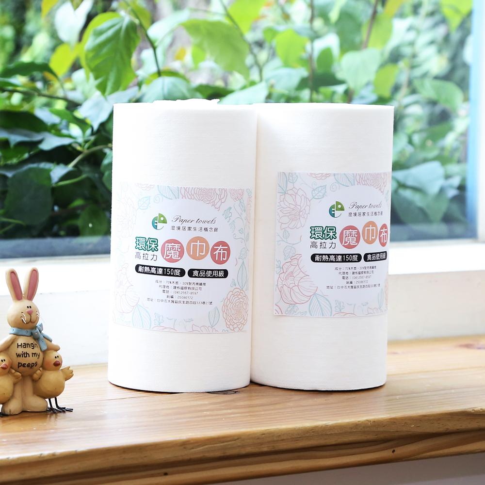 澄境 乾溼二用高拉力耐熱餐巾紙 110張x2捲/組+1個鐵架