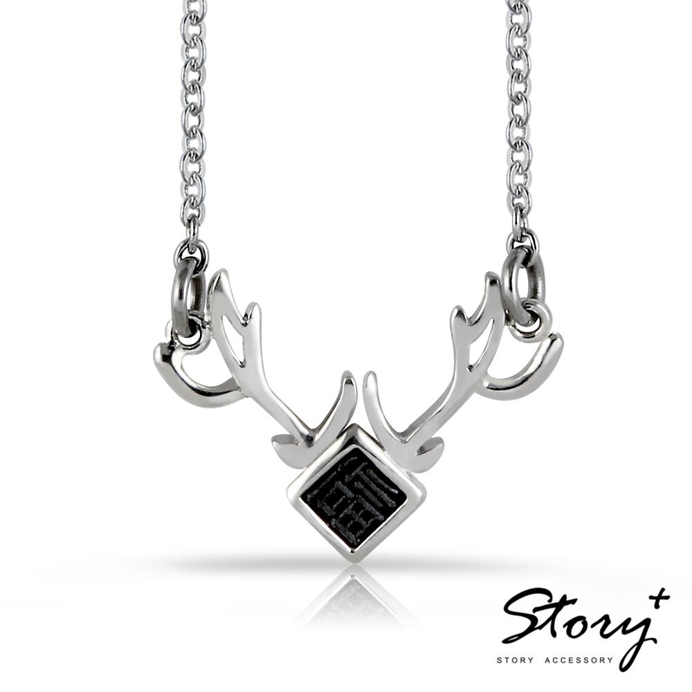 STORY故事銀飾-{福祿雙全} 鉛字吉言純銀項鍊