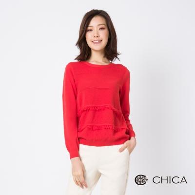 CHICA 率性女孩波希米亞抽鬚綴飾素色針織衫(2色)