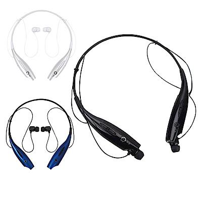 【NAMO Z3】運動型防汗頸掛藍牙耳機