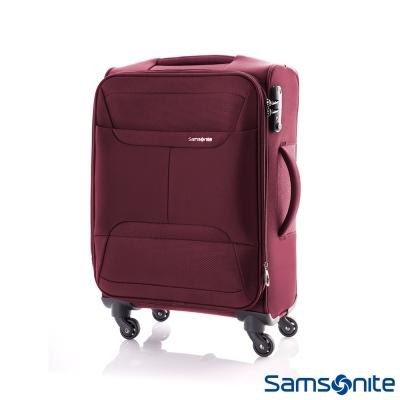 Samsonite新秀麗-20吋CASSO-四輪-擴充軟殼布面行李箱-酒紅