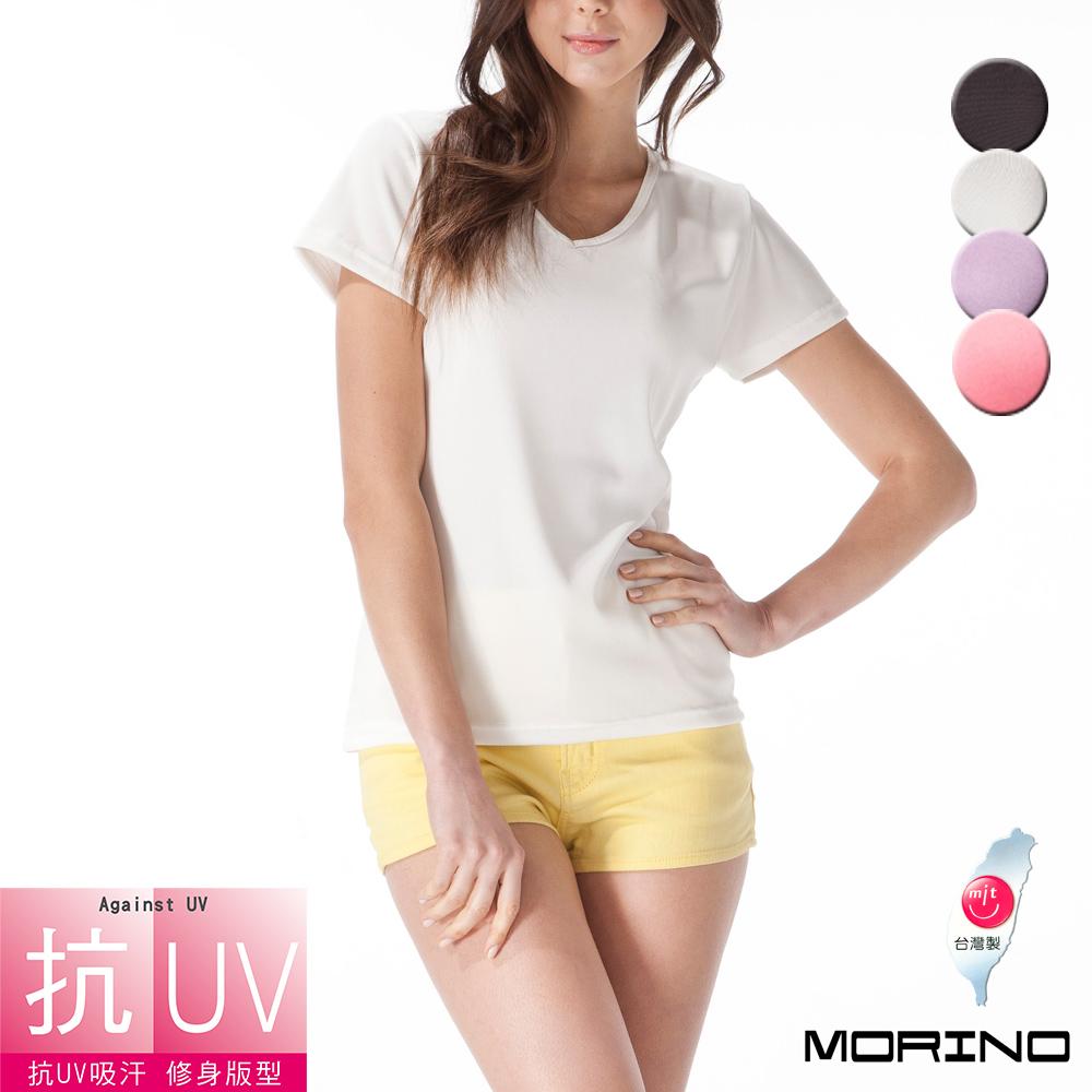 女內搭 (超值3件組) 抗UV吸排速乾女短袖V領衫MORINO