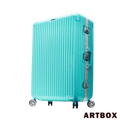 ARTBOX 以太行者 - 29吋PC鏡面鋁框行李箱 (蒂芬妮藍)