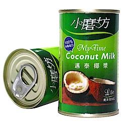 小磨坊 椰漿(400ml)