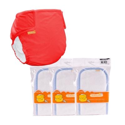 COTEX可透舒 環保布尿布 基礎款 日間體驗包 1件外兜 3片日用型吸尿墊