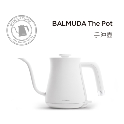 百慕達 BALMUDA The Pot 手沖壺(白)