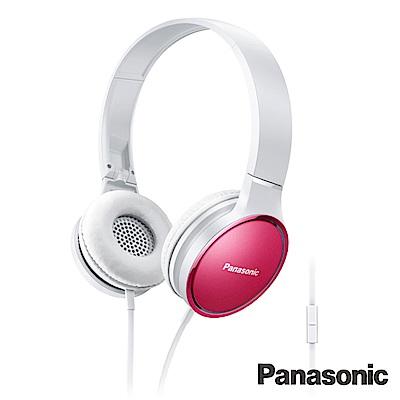 Panasonic國際牌頭戴式耳機附麥克風RP-HF300MGC