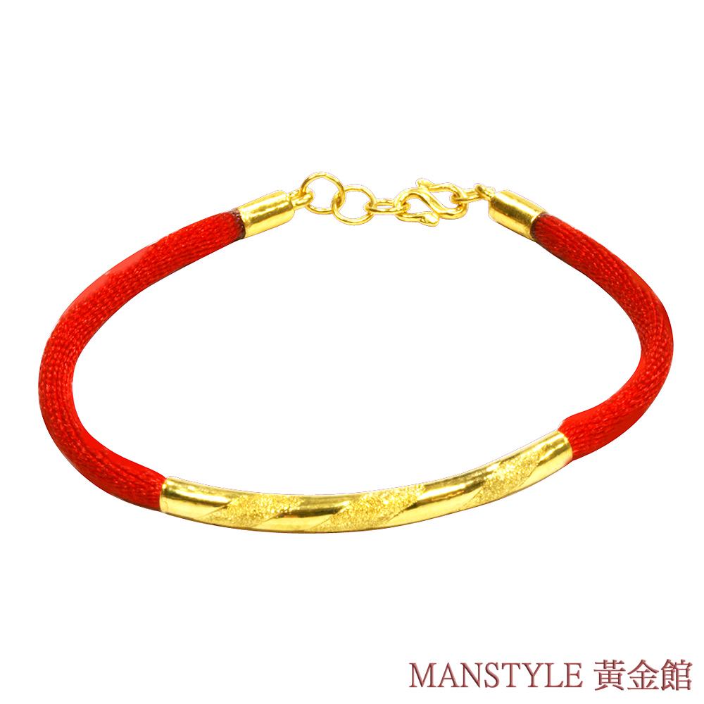 MANSTYLE 千里姻緣一線牽 黃金手鍊 (約1.02錢)