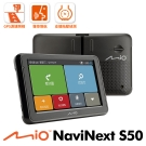 Mio NaviNext S50專利動態測速預警導航機-急速配