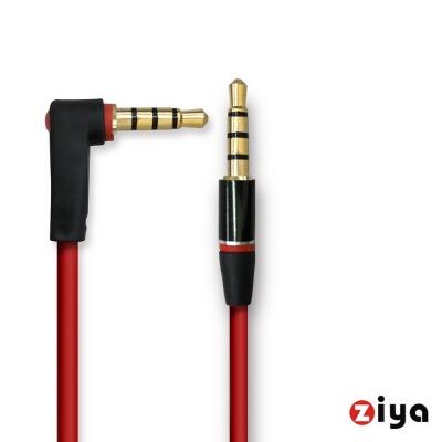 [ZIYA] 音源對接線 AUX 3.5mm 三環四極 L頭 紅色搖滾