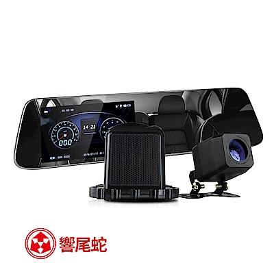 響尾蛇 M15+R1 後視鏡行車紀錄器 分離式雷達 雙鏡頭 1080p高清 倒車顯影-快