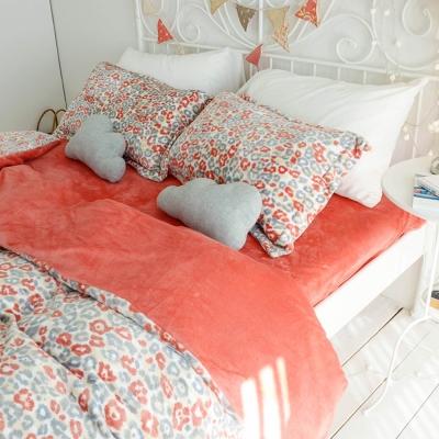 絲薇諾  橘子花豹  雙人四件式-極致保暖法蘭絨床包被套組