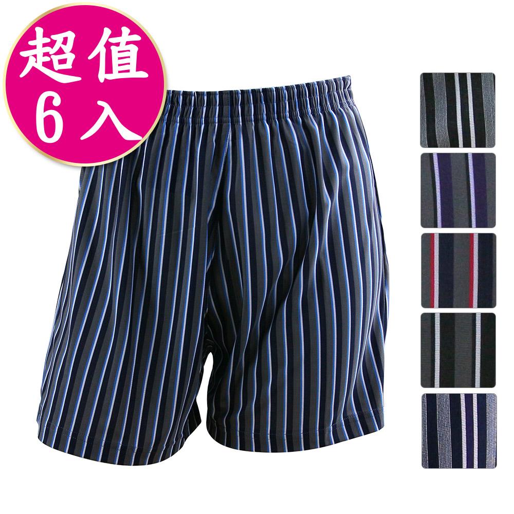 男內褲 竹炭條紋四角內褲(超值6入) 源之氣