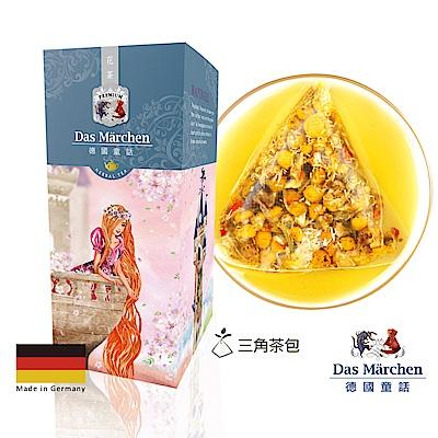 德國童話 洋甘菊花茶(3gx15入)