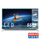 HERAN禾聯-55型-4K智慧聯網LED液晶顯示