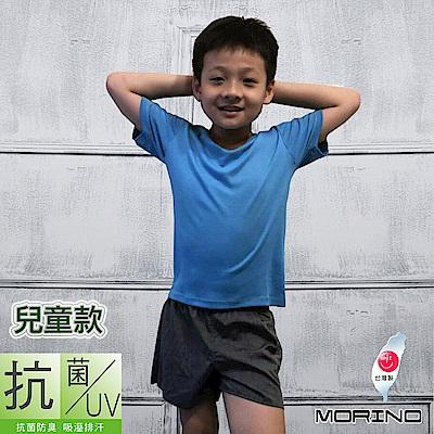 兒童抗菌防臭短袖V領衫/T恤 藍 MORINO