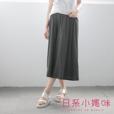 日系小媽咪孕婦裝-孕婦褲~棉質柔感時尚寬褲 (共四色)