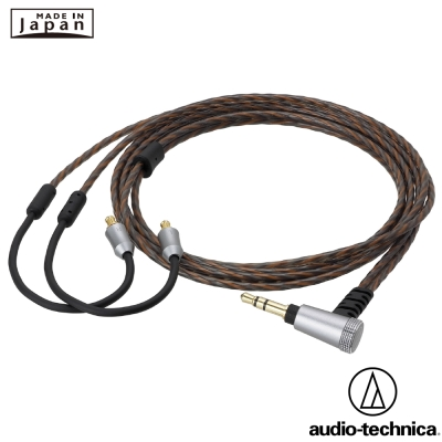鐵三角AT-HDC313A/1.2 A2DC 端子耳塞式耳機升級線