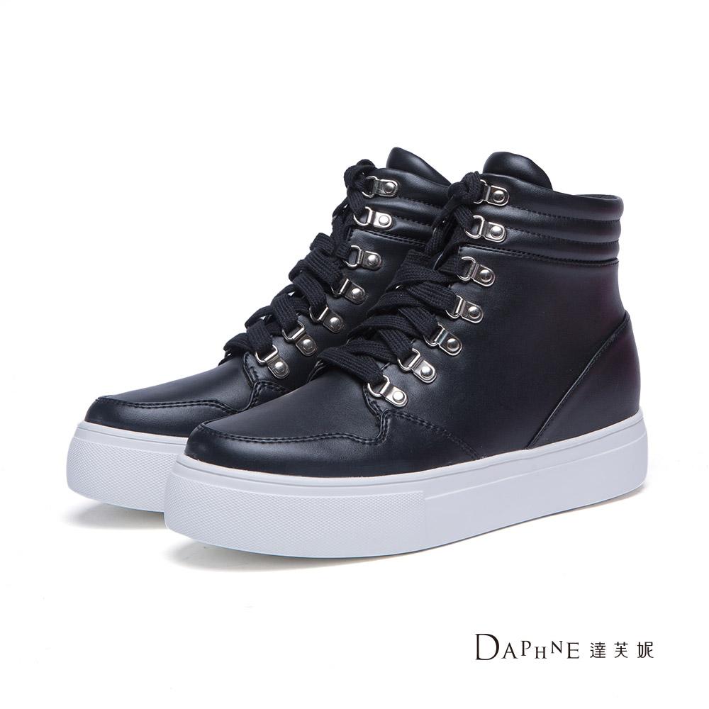 達芙妮DAPHNE 休閒鞋-綁帶金屬釦拳擊高筒休閒鞋-黑8H