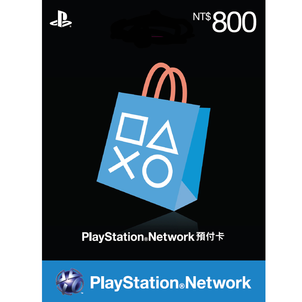 PlayStation Network預付卡-800元不適用鑑賞期